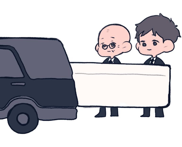 葬儀の知識